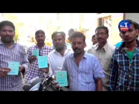 Man Cheats People By Chit Business In Nalgonda District || No.1 News