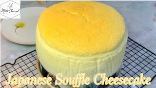 BÔNG LAN PHÔ MAI NHẬT BẢN   Japanese Souffle Cheesecake recipe   Mi Tu Channel