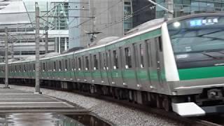 東のカラフルシリーズ JR東日本埼京線E233系7000番台 北与野駅