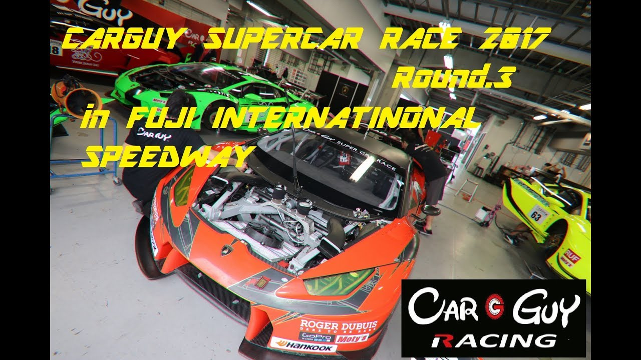2017 CARGUY SUPER CAR RACE Rd 3 japan カーガイ スーパーカーレース