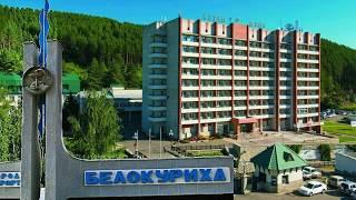 видео Город Белокуриха, Алтайский край