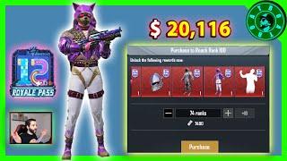 فتح اربي 100 بقيمة 20,116$ الف شدة 😱 وتوزيع شدات للمشاهدين🎁 PUBG MOBILE