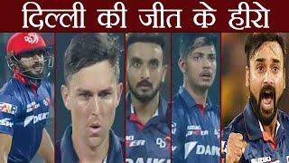 IPL 2018: Harshal Patel, Amit Mishra, Sandeep Lamichhane,  5 Heroes of DD win | वनइंडिया हिंदी