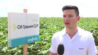 """Програма """"Предимство"""" на Синджента - Опти Тех Експо 2018"""