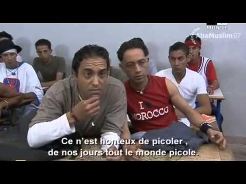 Download الفيلم المغربي قسم 8 Film Marocain | 2004 | Classe