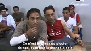 الفيلم المغربي قسم 8 Film Marocain | 2004 | Classe