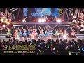 「SKE48 リクエストアワー2018セットリスト100 ~メンバーの数だけ神曲はある~」DVD…
