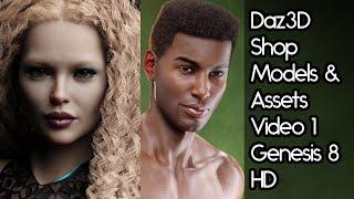 Daz3D Shop - Genesis 8 HD