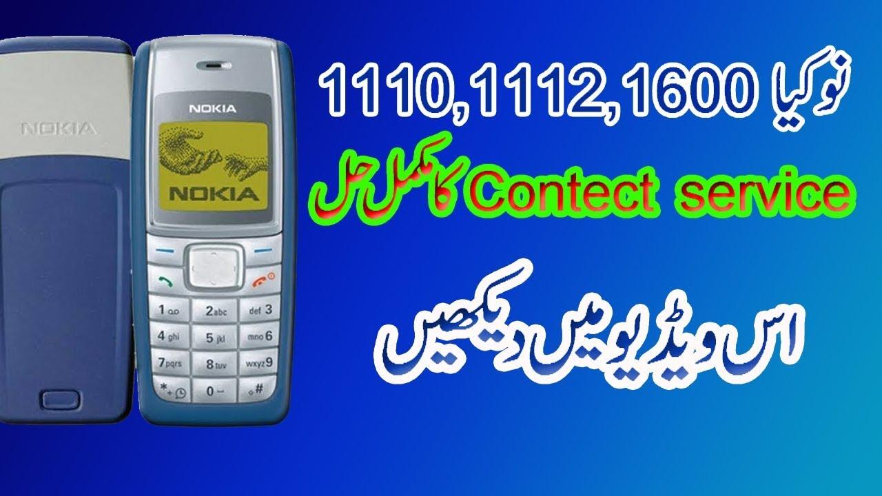 free download nokia 1600 pm file