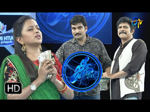 Genes | 18th February 2017 | Full Episode | Rajiv Kanaakala | Brahmaji | ETV Telugu
