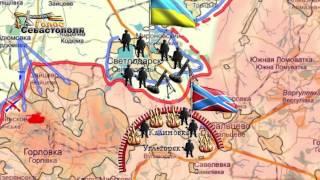 Ситуация за прошедшие сутки в ЛНР и ДНР за 22 - 23 июня 2015