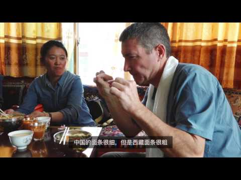 Deaf People in Tibet (Chinese)