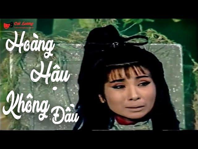 Cải Lương Xưa | Hoàng Hậu Không Đầu - Minh Vương Phượng Mai | cải lương hồ quảng tuồng cổ trước 1975