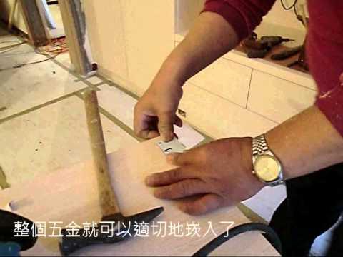 木作�潢�場(木作櫃)-如何安�木櫃滑軌與拉門