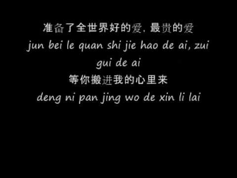 Super Girl  SuperJunior M lyrics Chinese