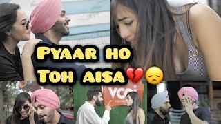 Pyaar Ho Toh Aisa feat. karamjale | SahibNoor Singh