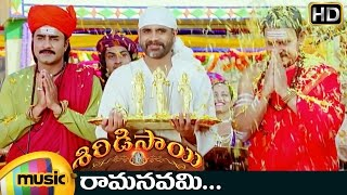 Shiridi Sai Telugu Movie Songs | Ramanavami Video Song | Nagarjuna | Srikanth | Sarath Babu