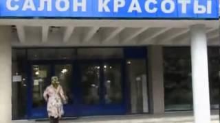 Уфологи   Не родись красивой! Татарский вариант