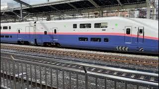 E4系Maxたにがわ 越後湯沢行 16両編成 高崎駅発車