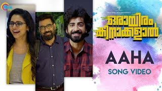 Orayiram Kinakkalal | Aaha Song | Biju Menon | M G Sreekumar | Sachin Warrier | Official