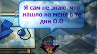 Клип на песню: Jandro - Твои глаза