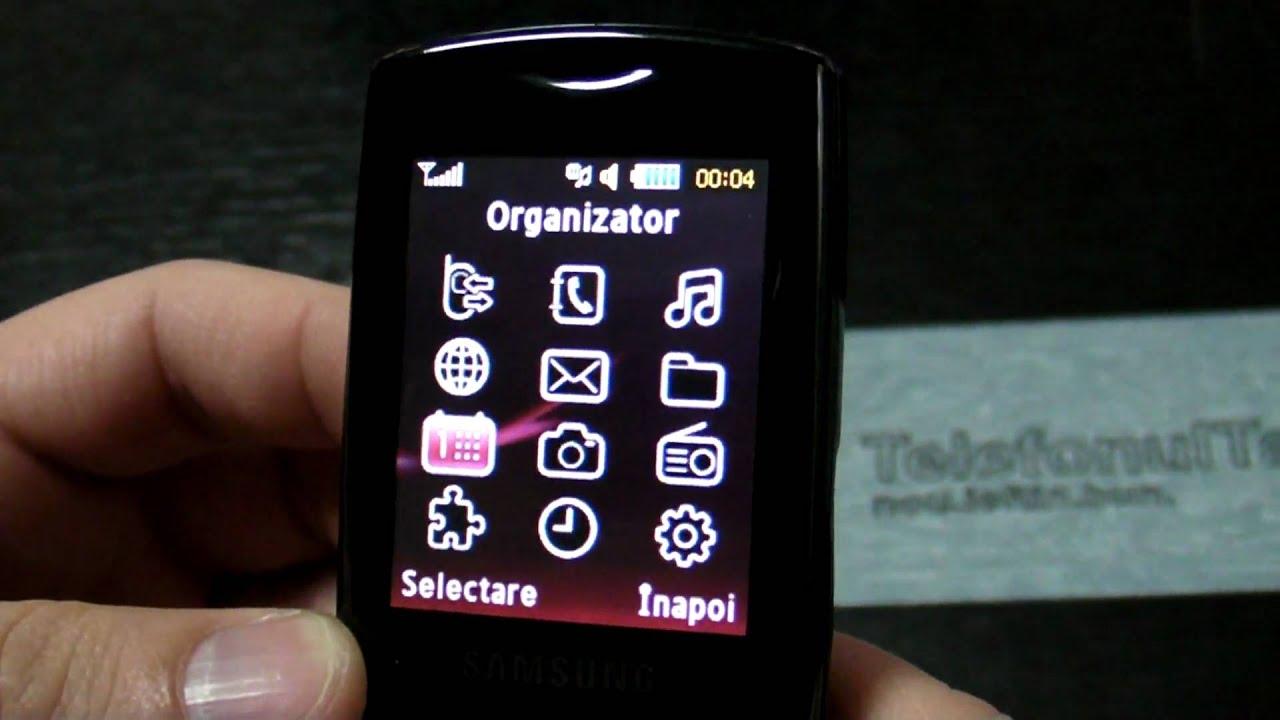 Тест телефона samsung s3100 где черный список в телефоне samsung galaxy
