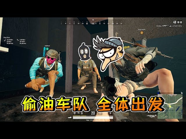 台灣小學生對東北小姐姐的靈魂拷問:你有男朋友嗎❓ 小樂 鴨子哥 CAT
