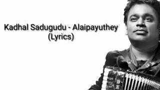 Kadhal Sadugudu - Alaipayuthe (Lyrics)