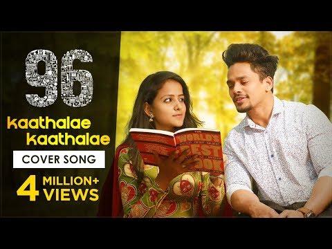 96 Cover Song | Kaathalae Kaathalae Song | Mehaboob Dil Se | Vinay Shanmukh Mp3