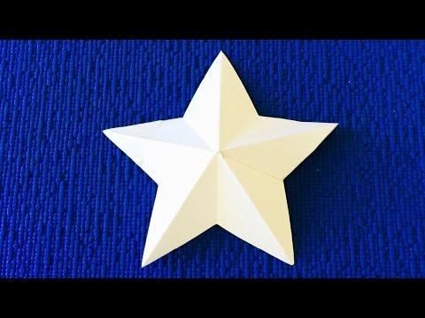3D звезда из бумаги ⭐ Как сделать объёмную звезду из бумаги