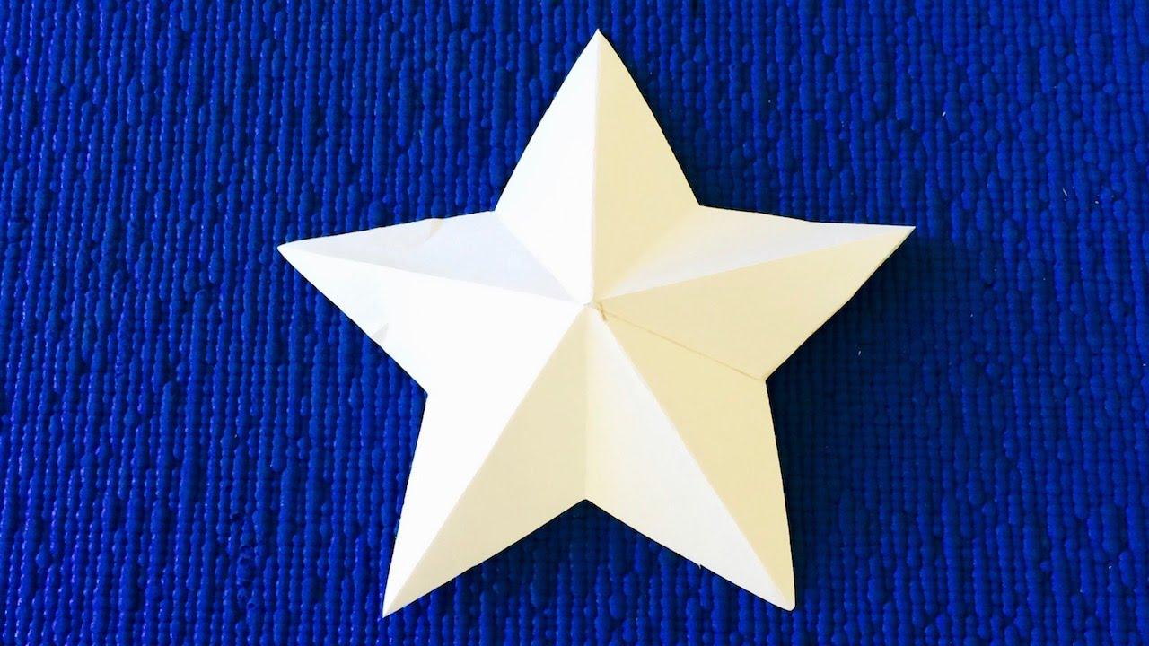 Как сделать звезду из бумаги объемную