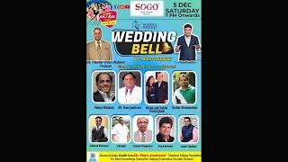 Live Aaj Kal Weekly Phirse - W26D1