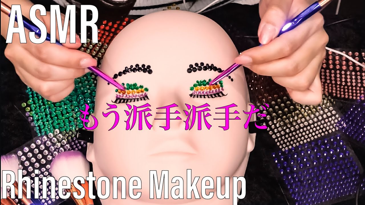 ASMR RHINESTONE MAKEUP on Mannequin(whispered)-ラインストーンでマネキンメイク-