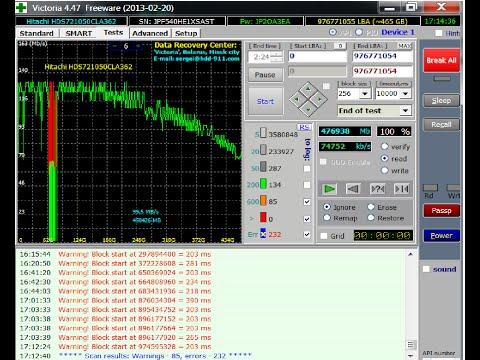 Victoria 4.47 - проверка и исправление битых секторов HDD ( жёсткого диска )