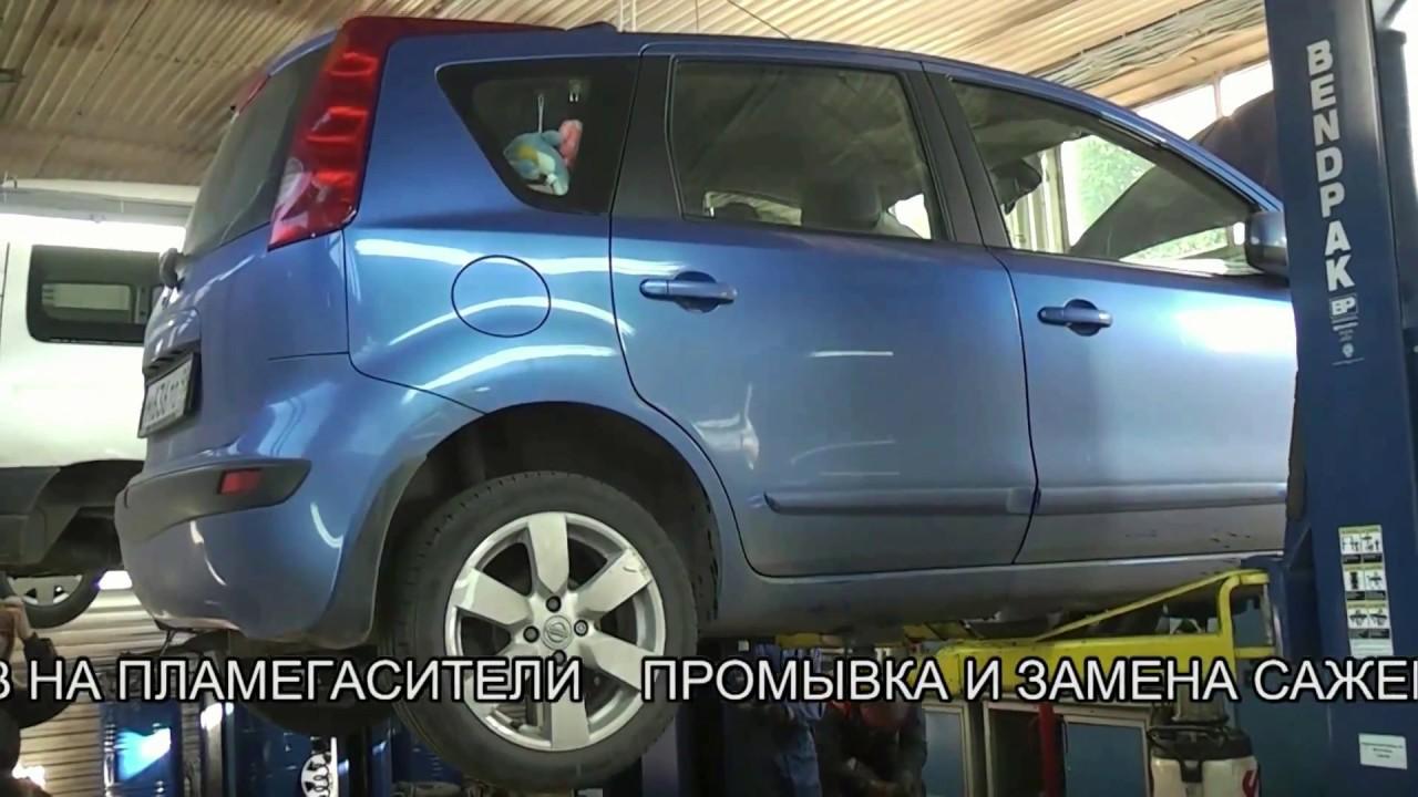 Замена передних рычагов подвески на Nissan Almera N16 - YouTube