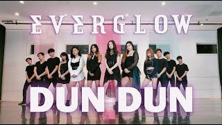 [EAST2WEST] EVERGLOW (에버글로우) - DUN DUN Dance Cover