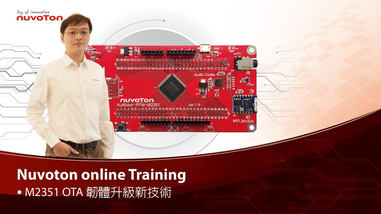 OTA for Firmware Update - M2351