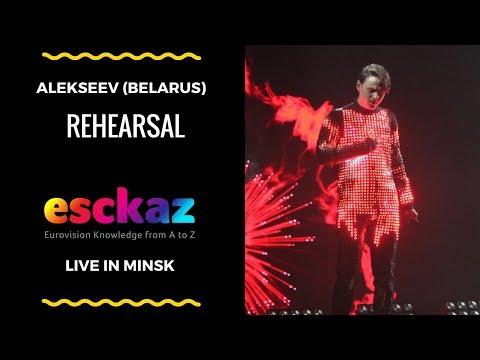 ESCKAZ in Minsk: ALEKSEEV - Dress Rehearsal