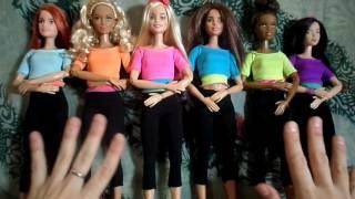 Обзор на кукол Барби из Безграничных движений. Вся полная коллекция, все 6 кукол