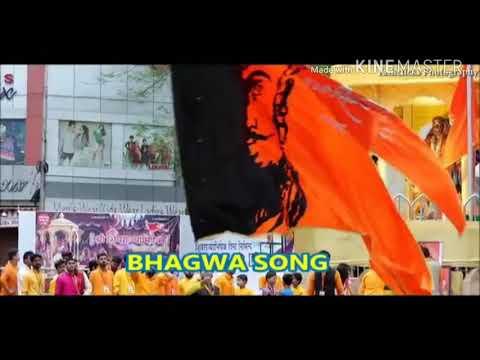 भगवा रंग RAM NAVMI neW sonG - BHAGWA RANGsonG by शहनाज़ अख्तर 2k18