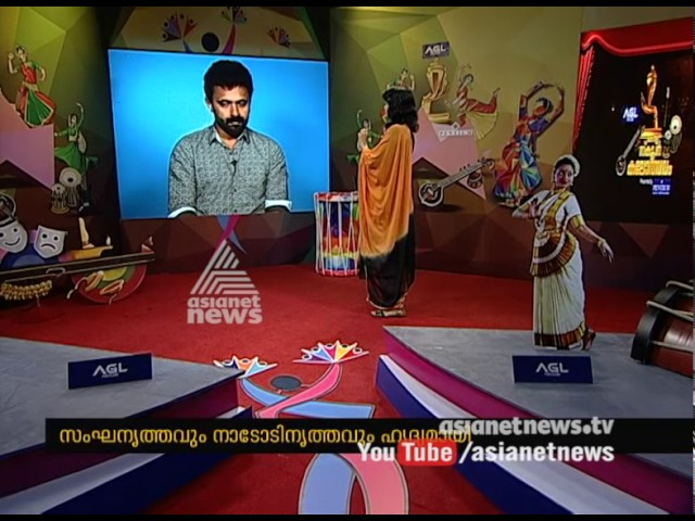 Vineeth Kumar (Actor) Sharing Kalolsavam Memories| Kerala School Kalolsavam 2017