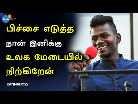 From Chennai Central to World Cup Football | Kannadoss | Tamil Motivation