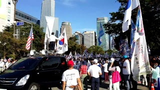 8/22 여의도 자유한국당 홍준표 규탄대회.