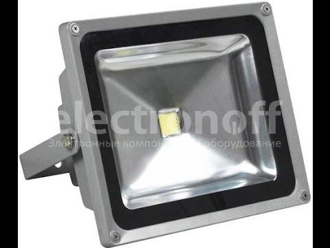 Светодиодный прожектор своими руками - Lights-Market
