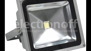 Светодиодный прожектор 30W. Яркий LED источник уличного светодиодного освещения(, 2015-07-03T11:57:06.000Z)