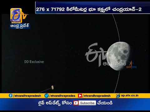 Chandrayaan-2 to try moon landing on Sept. 7