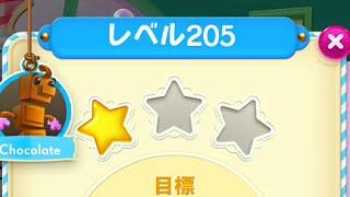 Candy Crush Soda Saga Level 205 1-STAR No Boosters