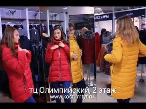 Old President Club - Отличные женские куртки и пуховики