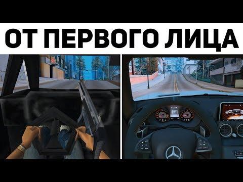 GTA SAMP ОТ