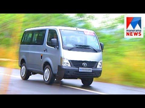 Tata Venture | Fast track | Old episode | Manorama News